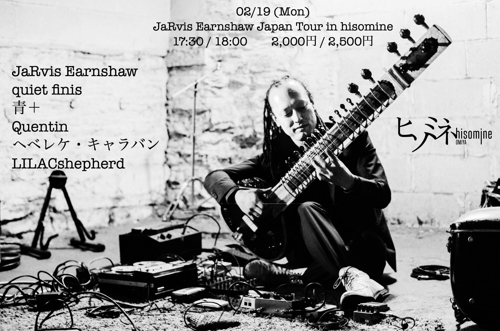JaRvis Earnshaw Japan Tour in hisomine