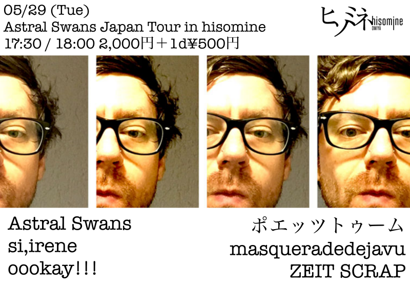 Astral Swans Japan Tour in hisomine